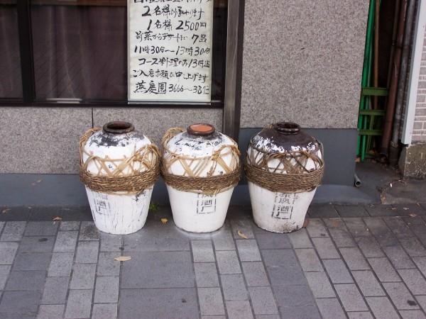 Name:  jars1.jpg Views: 142 Size:  199.5 KB